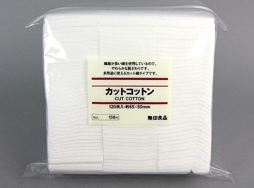 """MUJI 120 Pads White Cut Cotton (2.4x2.0"""")"""