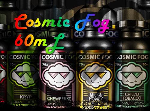 Cosmic Fog 60mL